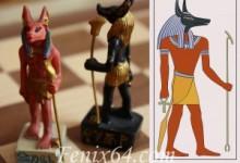 египетская пешка