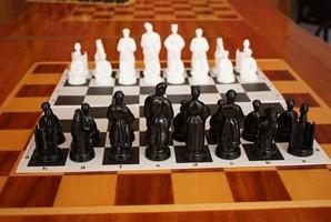 Шахматы Украинские