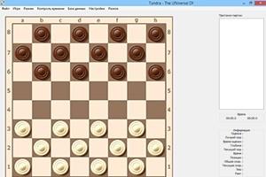 """Checkers program """"Tundra"""""""
