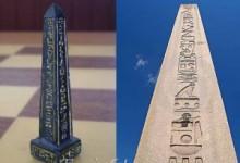 египетская ладья