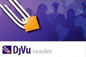 Программа для чтения книг djvu