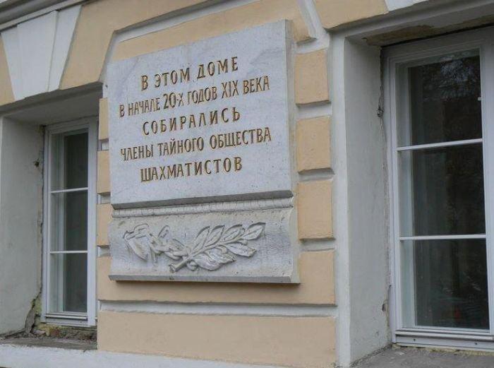 1358413051_podborka_108