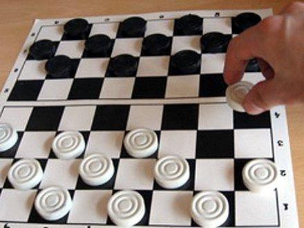шашки 1