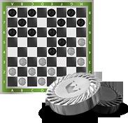 шашки 5